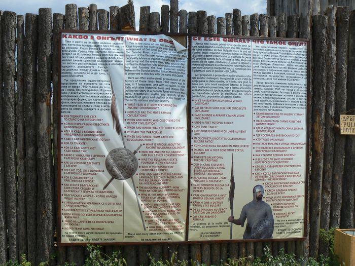 Исторически център Онгъла край Калиакра